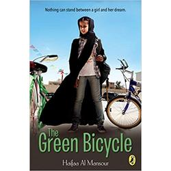 USED || AL MANSOUR / GREEN BICYCLE