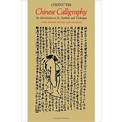 NEW || YEE / CHINESE CALLIGRAPHY (REV & ENLGD)