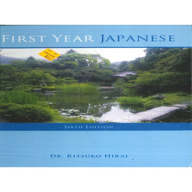 USED || HIRAI / FIRST YEAR JAPANESE