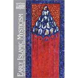 USED || SELLS / EARLY ISLAMIC MYSTICISM