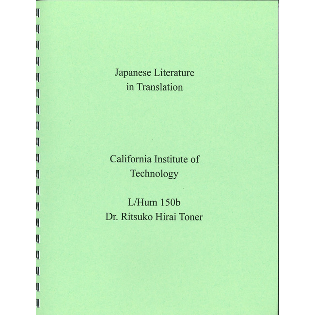NEW (PURCHASE) || HIRAI / JAPANESE LITERATURE (CAL TECH)