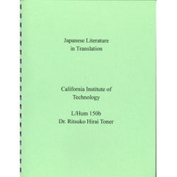 NEW (PURCHASE) || HIRAI / JAPANESE LITERATURE (CAL TECH)