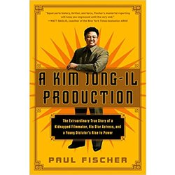 NEW || FISCHER / KIM JONG-IL PRODUCTION