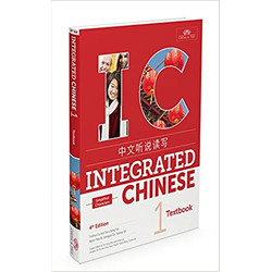 USED || LIU / INTEG CHNSE TXTBK LVL 1 (SIMPLIFIED)