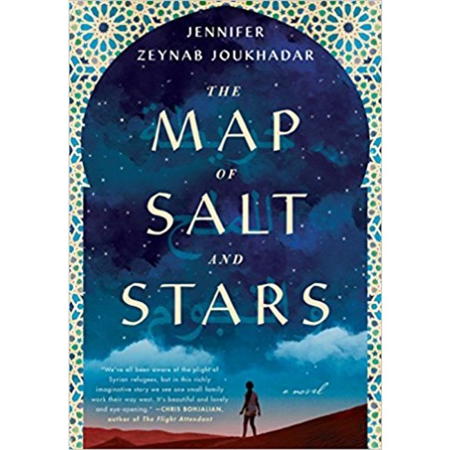USED || JOUKHADAR / MAPS OF SALT AND STARS