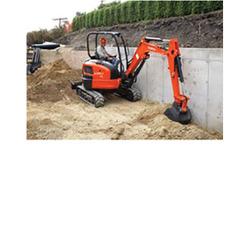 Kubota U35R1S2 Compact Excavator w/thumb
