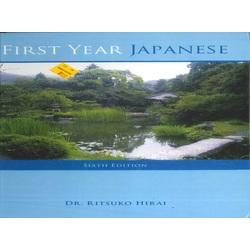 NEW || HIRAI / FIRST YEAR JAPANESE 6th (TEXT BOOK)